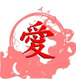 Abstract background with ideogram of love. Image representing a stylized colorful background with the chinese ideogram of love. An image which can be used in all Stock Image