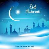 Abstract background for islamic greeting eid mubarak - translation : blessed festival. Ready to print on sticker, banner, poster, etc. easy to modify Royalty Free Stock Images