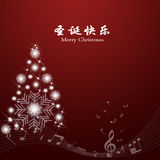 Abstract background of Merry Christmas card Stock Photos