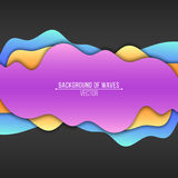 Abstract background of paper multicolored waves. Flat waves. Vector banner. Application with shadows. Modern design. Background, t. Emplate for your project Royalty Free Stock Image
