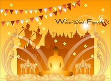 Abstract Background Songkran Festival Stock Photography