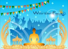 Abstract Background Songkran Festival Royalty Free Stock Image