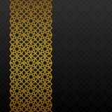 Abstract background with traditional ornament. Vector illustration Royalty Free Stock Photo