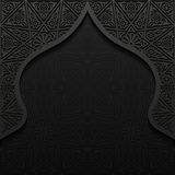 Abstract background with traditional ornament. Vector illustration Stock Image