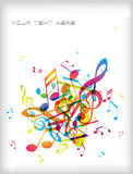 Abstract background with tunes. Vector art Stock Photo