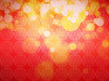 Abstract background. Unique background and a colorful background suitable for graphic design and gift wrapping paper Royalty Free Stock Image