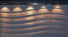 Free Abstract Background With Wave Curve Pattern On The Wall, Modern Lighting System, Cruise Ship Interior Stock Photography - 189045962