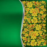 Abstract background with yellow floral ornament. On green royalty free illustration