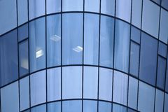 Abstract beeld van een modern gebouw Royalty-vrije Stock Fotografie