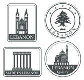 Abstract Beirut Royalty Free Stock Photos