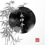 Abstract black circle with ink wash painting in asian style with bamboo trees on background. Traditional Japanese ink. Abstract black circle with ink wash vector illustration