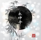 Abstract black circle with ink wash painting in asian style with bamboo trees on background. Traditional Japanese ink. Abstract black circle with ink wash royalty free illustration