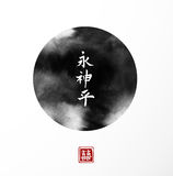 Abstract black circle with ink wash painting in asian style. Traditional Japanese ink painting sumi-e royalty free illustration