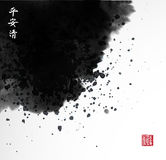 Abstract black ink wash painting in East Asian style with place for your text. Vector illustration on white background. Contains hieroglyphs - eternity stock illustration