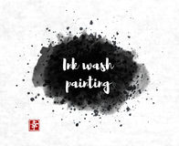 Abstract black ink wash painting in East Asian style on rice paper background with place for your text. Contains. Hieroglyph - happiness royalty free illustration