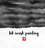 Abstract black ink wash painting in East Asian style on white background. Contains hieroglyph - eternity. Grunge textur. E stock illustration
