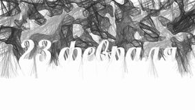 Abstract black and white animation on 23 February celebration stock video footage