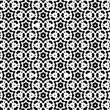 An Abstract Black and White Background Royalty Free Stock Photo