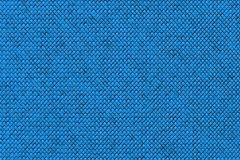Abstract blue bulge illustration. Seamless texture. Design pattern for background.  Stock Photo