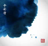Abstract blue ink wash painting in East Asian style with place for your text. Contains hieroglyphs - peace, tranquility. Clarity Royalty Free Stock Photos