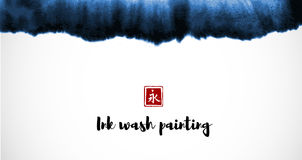 Abstract blue ink wash painting in East Asian style on white background. Contains hieroglyph - eternity. Grunge textur. E vector illustration