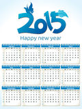 Abstract blue new year calender Royalty Free Stock Photography