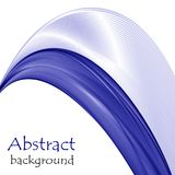 Abstract background with blue waves on a white background. Abstract blue waves on a white background, in the form of colored smoke, or a stream of flowing water royalty free illustration