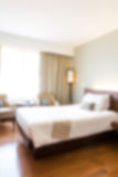 Abstract blur Interior of modern comfortable hotel Royalty Free Stock Photos
