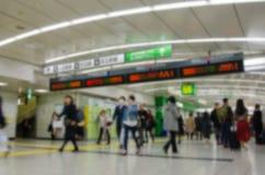 Abstract blur Shinjuku train station. Stock Photos