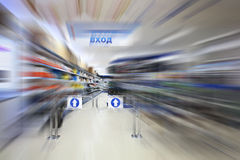 Abstract blurred background enter supermarket Royalty Free Stock Images