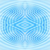 Abstract blue background with concentric ripples water pattern. Abstract bright blue background with concentric ripples water pattern Royalty Free Stock Images