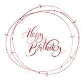 Abstract bruin rond kader en kalligrafische woorden Gelukkige Verjaardag Vector illustratie EPS10 vector illustratie