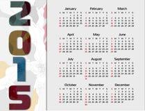 Abstract 2015 Calendar. Vector illustration Royalty Free Stock Photo