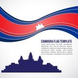 Abstract Cambodia flag wave and Angkor Wat Stock Image