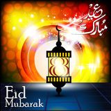 Islamic greeting card for Eid Mubarak. Abstract celebration card design for Ed Mubarak the holy month of Islam Stock Images