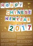 Abstract Chinees nieuw jaar 2017 Stock Afbeelding