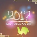 Abstract Chinees nieuw jaar 2017 Stock Foto's