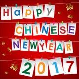 Abstract Chinees nieuw jaar 2017 Royalty-vrije Stock Afbeeldingen