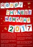 Abstract Chinees nieuw jaar 2017 Royalty-vrije Stock Fotografie