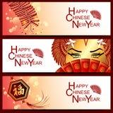 Abstract Chinees nieuw jaar De betekenis is Gelukkig en Gelukkig Stock Afbeelding
