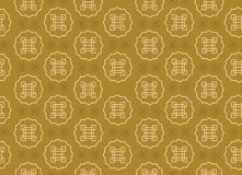 Abstract chinese or asia seamless pattern. Background vector design. Asian pattern background. Seamless pattern background. Asia, India, China pattern Royalty Free Stock Photography