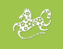 2014 Abstract Chinese Horse with Flower Paper Cut. 2014 Abstract Chinese New Year of the Horse with Cherry Blossom Flower Motif and Text Paper Cut Effect on Royalty Free Illustration