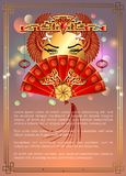 Abstract chinese new year. The meaning are Lucky and Happy. Royalty Free Stock Image