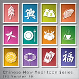 Abstract chinese new year. Icon. Illustration, EPS 10 Royalty Free Stock Images