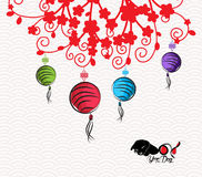 Abstract chinese new year lantern and background. Year of the dog.  royalty free illustration