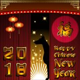 Abstract chinese new year 2018 with Traditional Chinese Wording, Stock Photography
