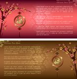 Abstract chinese new year. The meaning are Lucky and Happy. Stock Photography