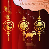 Abstract chinese new year Royalty Free Stock Photo