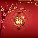 Abstract chinese new year Royalty Free Stock Image