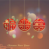 Abstract chinese new year Royalty Free Stock Photos